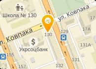 Ковка Киев (Кузнечный Стан), ООО