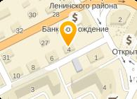ООО СМК № 1
