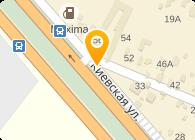 Амрост интернет магазин, Компания