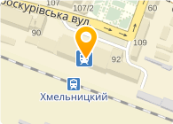 Харгаснер в Украине (региональное представительство в Хмельницке), ЧП)