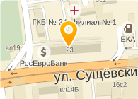 КРИСТАЛЛ-ГРАДЪ