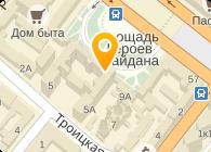Арт-Днепр, ООО