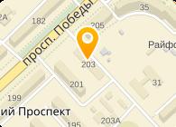 Центр современных комуникаций АВЕРС, ООО