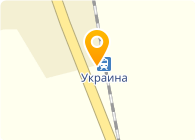 Козак, ЧП
