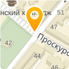 Радавэй Украина, ООО