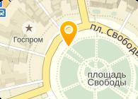 Харьков Санмаркет, Компания