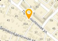 Аква-Сервис, ООО