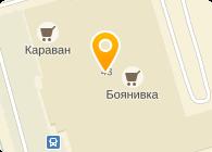 Дариана-Трейд, ООО