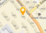 """ООО """"НПКФ """"Промэнергообеспечение"""""""