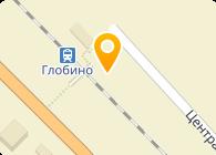 "ООО ТТК ""Бизнес-Клас"""