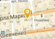 ООО «Луганскприбор»