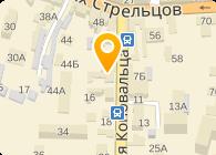 София-3, ООО