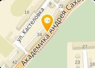 Оникс ПКК, ООО
