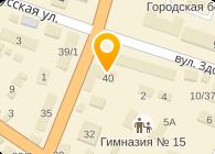 "Приватне підприємство Интернет-магазин ""Огонек"""