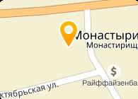 Теплоспецпром, ООО