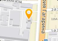 Атмос Украина, АО
