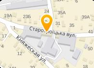 Арденз Украина, ООО