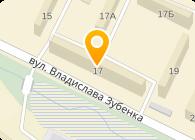 Водоподготовка, Компания