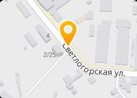 АЛВИ Синергия, ООО