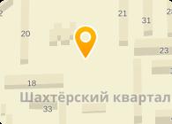 Эковотер Украина, ООО