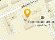 Герц Казахстан, ТОО