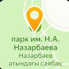 "ТОО ""Rinnai service"""