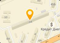 ХарвестГруп, ООО