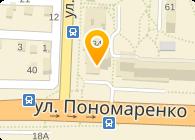 Харитонов, ИП