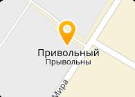 Якубов В. Н., ИП