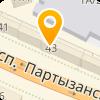 Сибелиус, ОДО