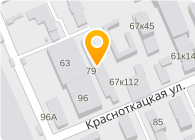 Фабрика мебели, ЧП