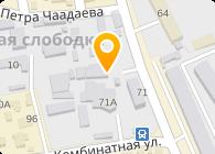 Спалав(Splav), Компания