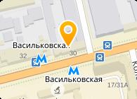 Новотекс, ООО