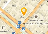 ПКФ Древбумснабстрой, ООО