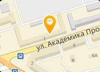 Харьков ресурс, ООО