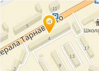 Арена, ООО