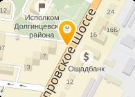 ТТС-Гранит, ООО