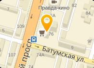 Украинский спецкарьер, ЧАО