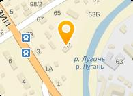 21-й Кирпичный завод, ООО