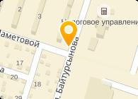 Pridecom (Прайдком), ТОО