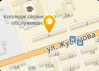 Fornire company (Фонайе компани), TOO
