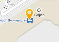 DOMODEDOVO AIRPORT HANDLING