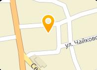 Шевчук, ЧП (Изделия из гранита)