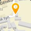 Новая Эпоха, ЧП (ТМ Камень Донбасса)
