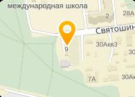 Василец Ю. В., СПД