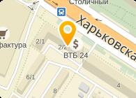 Торговый дом Будкоминвест, ООО