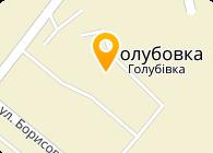 Тимофтий, ЧП
