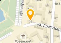 ТПК-Ровно, Филиал