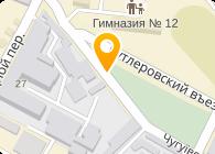 Люксбетон (Luxbetonl), ООО