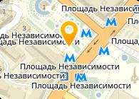 Демидовский карьер, ООО Торговый дом